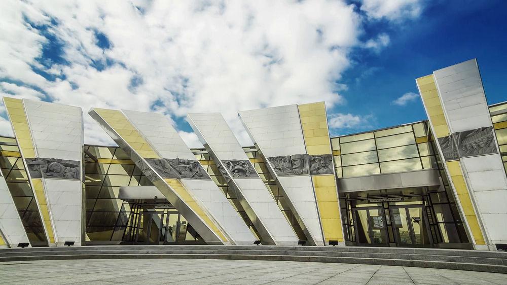 موزه دولتی بلاروس Belarusian State Museum