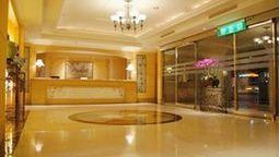 هتل کپیتال تایپه تایوان