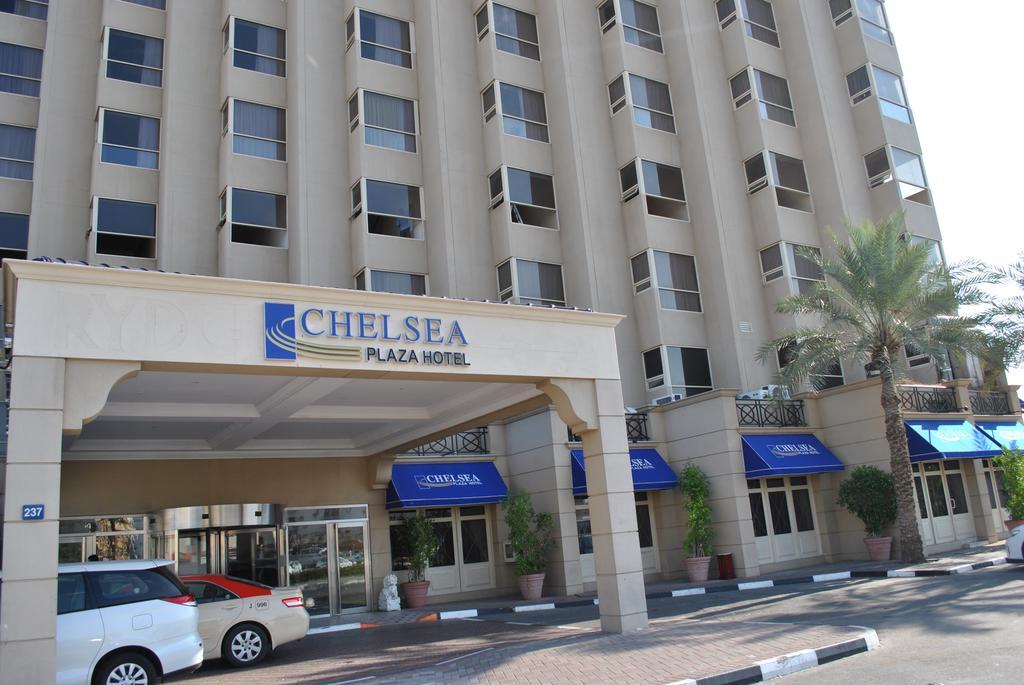 هتل چلسیا پلازا دبی Chelsea Plaza Hotel- لیست و قیمت هتل های 3 ستاره دبی