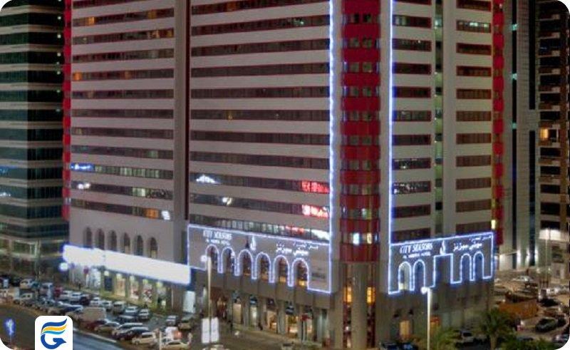 هتل سیتی سیزن آل هامرا ابوظبی City Seasons Al Hamra Hotel- بهترین هتل ابوظبی