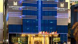 هتل کاپترن شارجه امارات