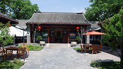 هتل کورت یارد پکن چین