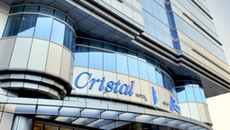هتل کریستال ابوظبی امارات
