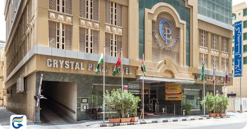 هتل کریستال پلازا شارجه Crystal Plaza Hotel- لیست هتل های 3 ستاره شارجه با قیمت