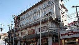 هتل دونقوا پکن چین
