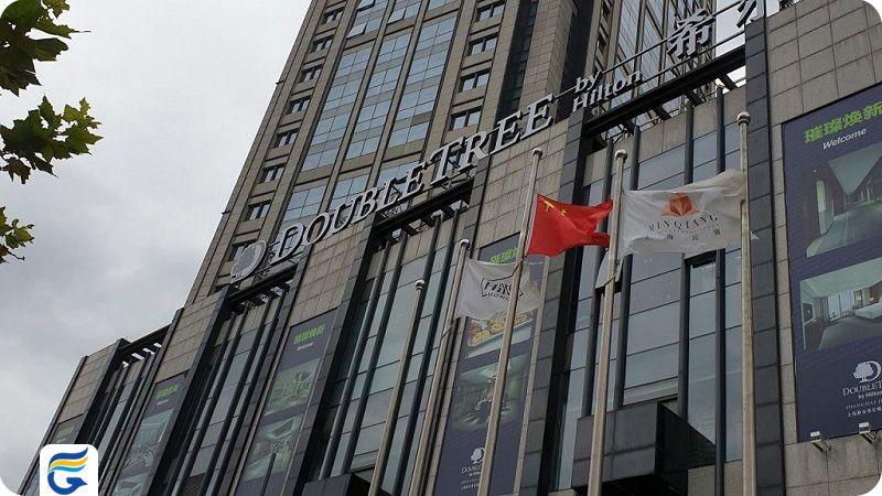 خرید اینترنتی هتل در شانگهای