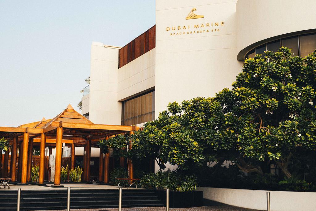 دبی مارینا بیچ ریزورت اند اسپا دبی Dubai Marine Beach Resort & Spa - اجاره سوئیت در دبی