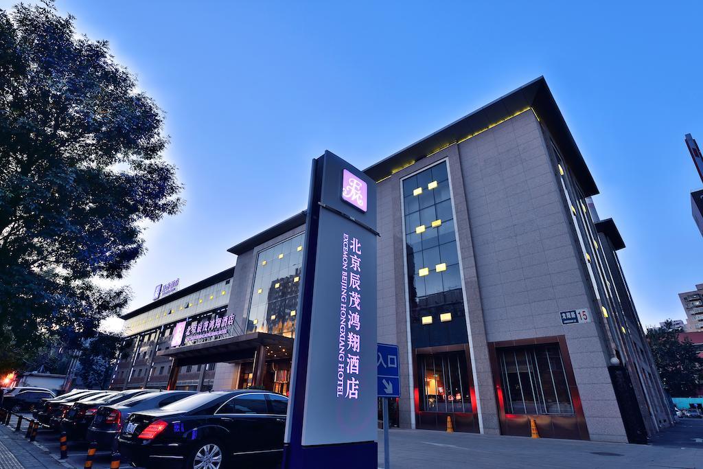هتل در مرکز شهر پکن چین