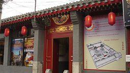 هتل فار ایست پکن چین