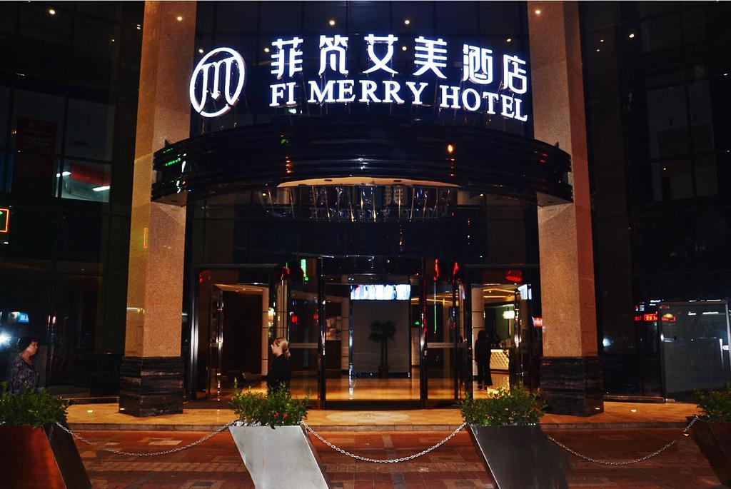 هتل های مرکز شهر گوانجو