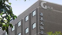 هتل گالا تایپه تایوان