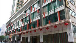 هتل گنگ دینگ گوانگژو چین
