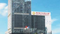 هتل گلدن سنترال شنزن چین