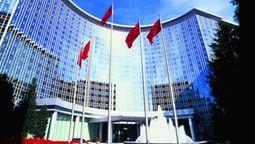 هتل گرند هایت پکن چین
