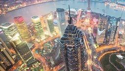 هتل گرند هایت شانگهای چین