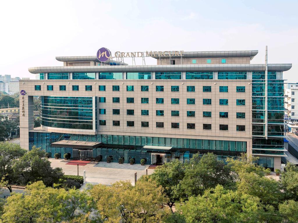 لیست هتل های 5 ستاره در پکن چین