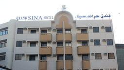هتل گرند سینا  دبی امارات