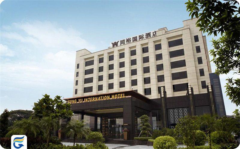ارزانترین هتل 5 ستاره در گوانجو