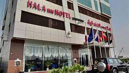 هتل آپارتمان هالا این شارجه امارات