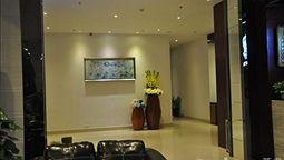 هتل اچ سی این گوانگژو چین