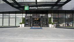 هتل هالیدی این اکسپرس پکن چین