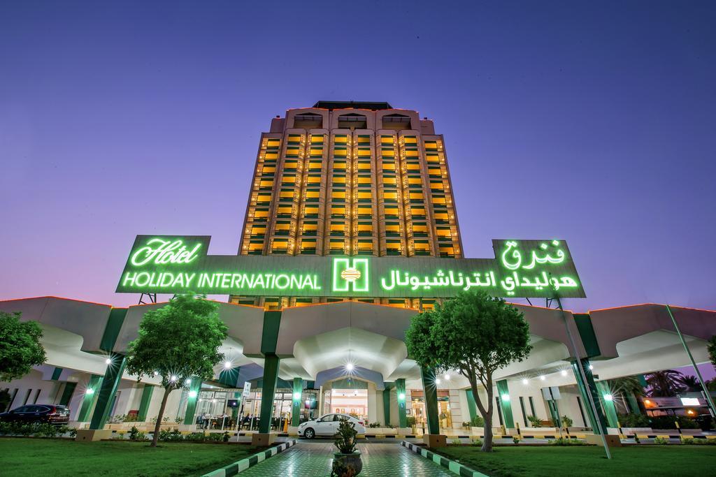 هتل بین المللی تعطیلات شارجه Hotel Holiday International- قیمت هتل های 4 ستاره شارجه