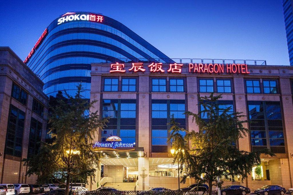 رزرو هتل نزدیک فرودگاه پکن