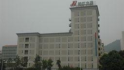 هتل جینجیانگ شنزن چین