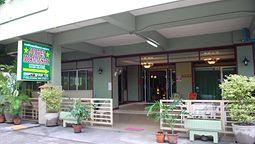 هتل جومتین پاتایا تایلند