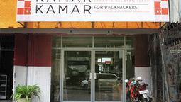 هتل کامار بکپکر جاکارتا اندونزی