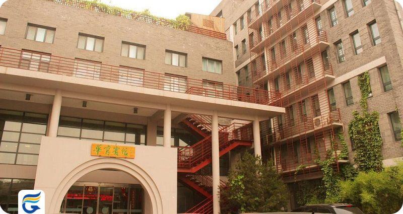 رزرو اینترنتی هتل در پکن - لیست هتل های 3 ستاره پکن