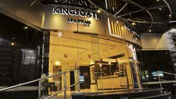 هتل کینگز گیت ابوظبی امارات