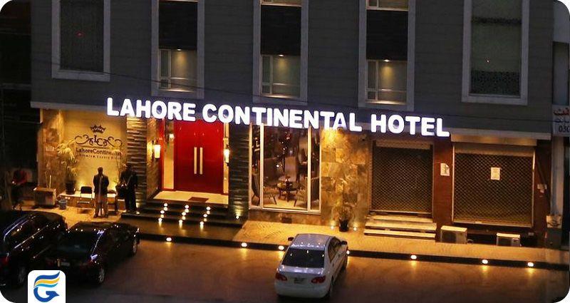 هتل (کانتیننتال ) قاره لاهور - رزرو رایگان هنل در لاهور برای ویزا و سفارت