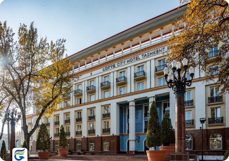 هتل لوته سیتی پالاس تاشکند - هتل های مرکز شهر تاشکند