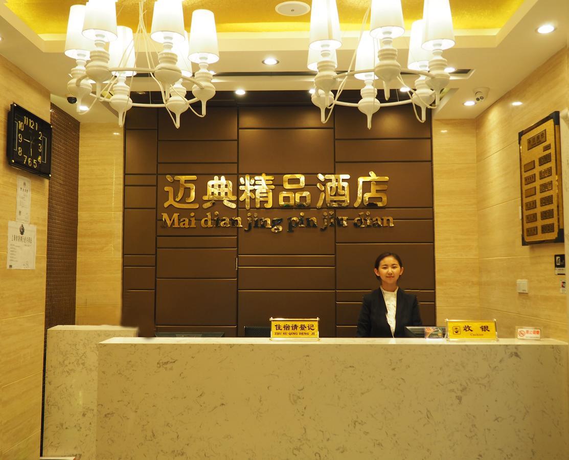 لیست هتل های 3 ستاره شانگهای