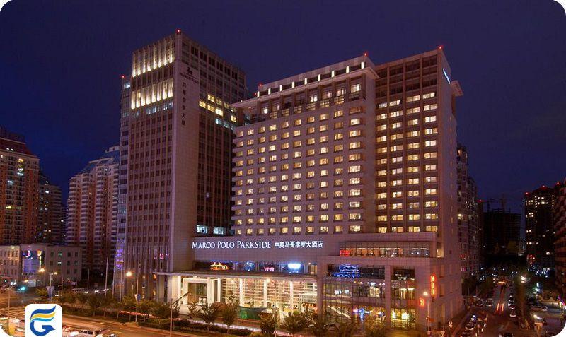 رزرو آنلاین هتل های پکن چین