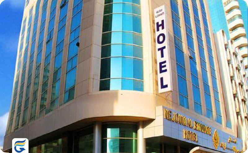 هتل نجوم آل عمارات شارجه Nejoum Al Emarate Hotel- نرخ هتل های شارجه