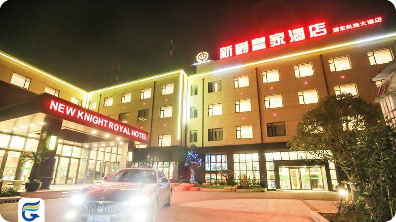 کمترین نرخ رزرو هتل در شانگهای