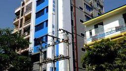 هتل نیو یانگون یانگون میانمار