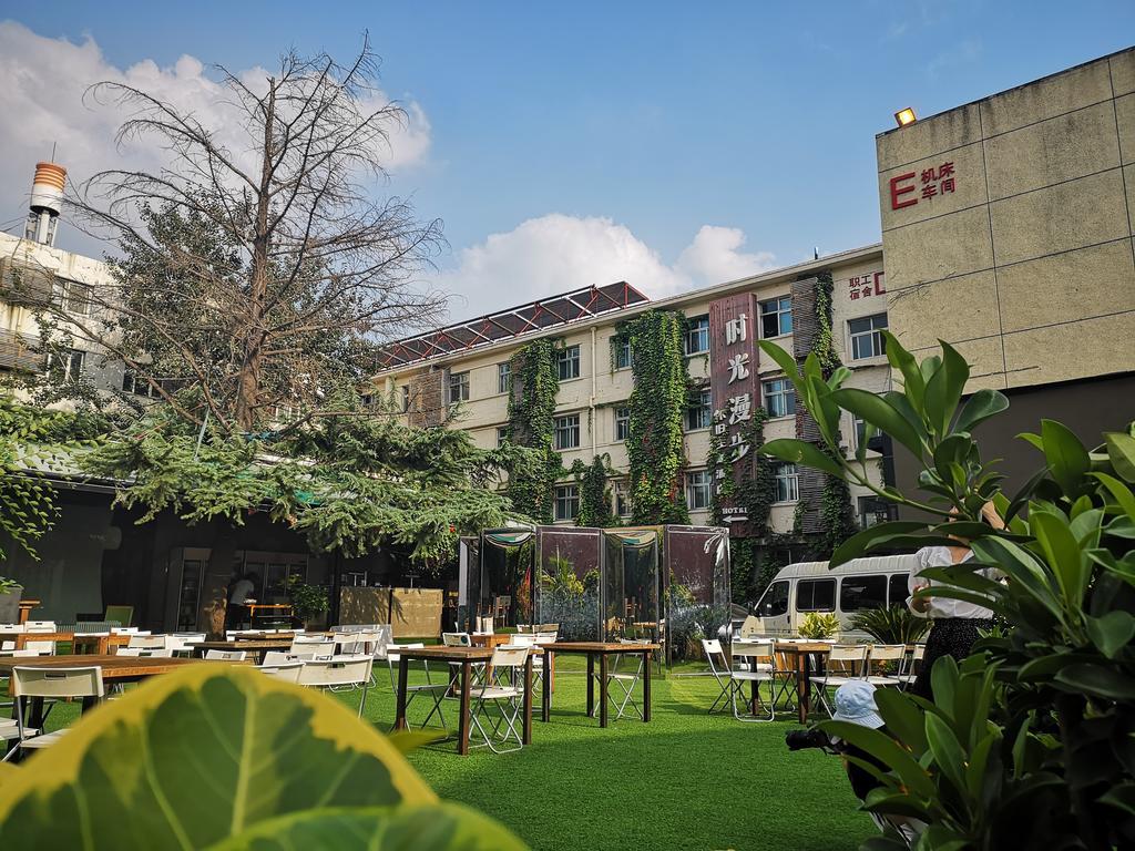 بهترین هتل های 3 ستاره پکن چین