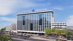 هتل نووتل پکن چین