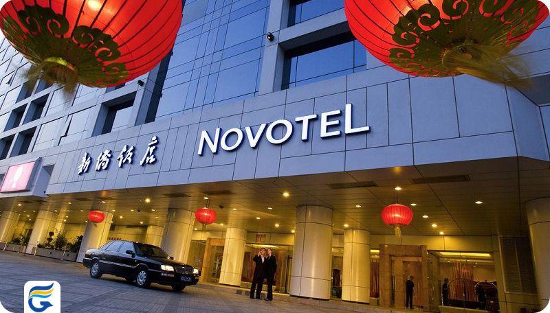 ارزانترین و بهترین هتل 4 ستاره چین پکن