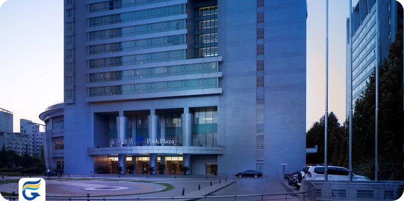 کارگزار رسمی و اصلی هتل های پکن چین