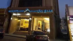 هتل رایان کورنیچ شارجه امارات