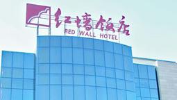 هتل رد وال پکن چین