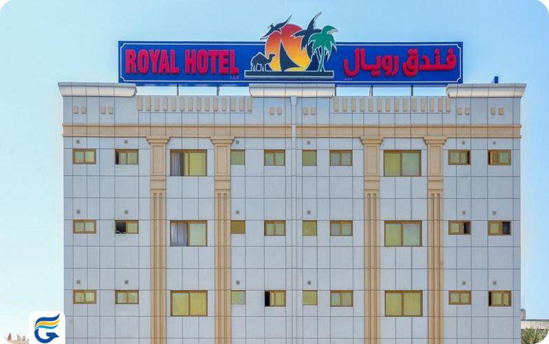هتل رویال شارجه Royal Hotel- قیمت هتل های شارجه - قیمت آپارتمان در شارجه