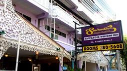 هتل ساواسده ولکام این بانکوک تایلند