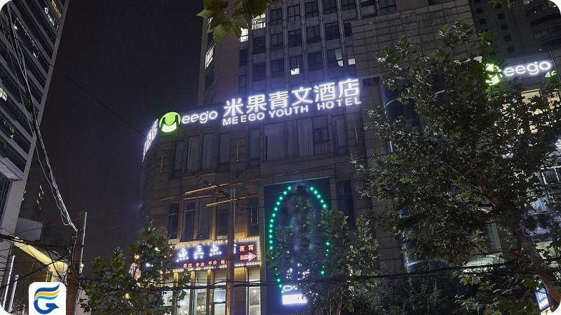 کارگزار رسمی هتل در شانگهای