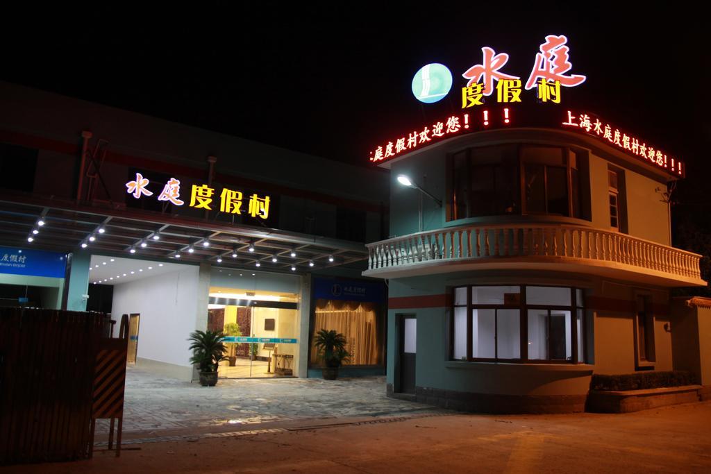 رزرو اینترنتی هتل شانگهای