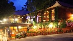 هتل شنگری لا اسلام آباد پاکستان